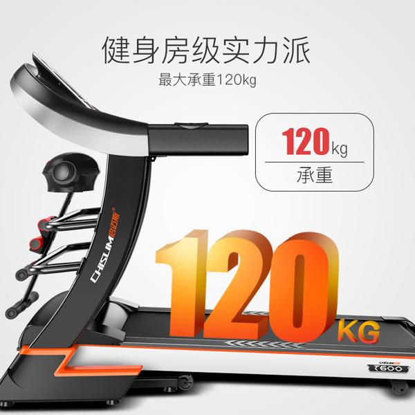 跑步機 家用款小型超靜音減震摺疊室內電動健身房多功能器材 夢藝家