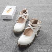 娃娃鞋 日繫娃娃鞋學生演出鞋小皮鞋森女繫搭扣小清新平底可愛圓頭舞蹈鞋 唯伊時尚