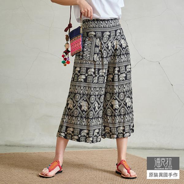 【潘克拉】異國風泰國大象印花半鬆緊九分寬褲 TM1242 FREE黑色