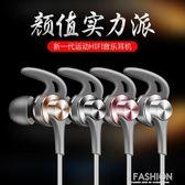 華為耳機入耳式榮耀8 v9 p10plus暢享7x6x通用男女生線控·Ifashion