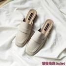 穆勒鞋 夏季粗跟包頭拖鞋女淺口時尚外穿穆勒鞋復古英倫風方頭半拖-Ballet朵朵