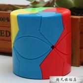 魔域文化  REDI圓柱魔方 異形魔方專業靈活順滑實色免貼益智玩具-超凡旗艦店