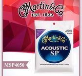 【小麥老師樂器館】原廠公司貨 Martin 馬丁 MSP4050【A185】民謠吉他弦 木吉他弦 11-52