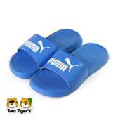 Puma Popcat 20 PS 藍色 兒童拖鞋 中童鞋 NO.R5660