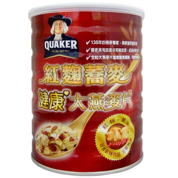 桂格大燕麥片紅麴蕎麥700g/2罐【合迷雅好物商城】