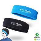 Fun Sport yoga 爽朗me 彈性運動頭帶-1入(髮帶/止汗帶/運動毛巾)
