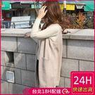 梨卡★現貨 - 優雅氣質純色顯瘦口袋羊毛...