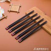 日式料理筷子防滑餐具筷子套裝合金筷子家用筷5雙裝 酷斯特數位3c