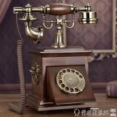 復古電話歐式仿古復古老式電話機旋轉撥號美式實木家用座機電話機LX爾碩