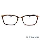 999.9 日本神級眼鏡M107 (琥珀...