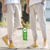 褲子男士韓版潮流寬鬆薄款亞麻九分褲夏季百搭直筒長褲運動休閒褲『艾麗花園』