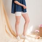 【中大尺碼】百搭柔棉安全褲