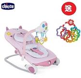 Chicco Ballon安撫搖椅探險版-粉紅喵喵(CBA79128.81) 2999元+送Chicco寶貝學習顏色形狀手搖鈴
