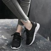 618好康鉅惠原宿風百搭女鞋春季2018新款黑色跑步鞋