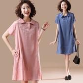 【A4933】銅氨絲翻領襯衫式連身裙 L-5XL