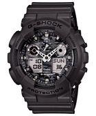 【人文行旅】G-SHOCK | GA-100CF-8ADR 時尚潮錶