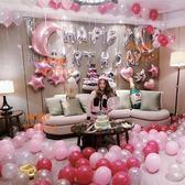 英文生日快樂字母氣球 成人生日氣球布置套餐KTV派對布置裝飾氣球  范思蓮恩
