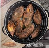 烤地瓜鍋家用烤紅薯鍋烤肉鍋烤鍋家用烤肉爐烤紅薯神器烤肉盤燒烤 QM 依凡卡時尚