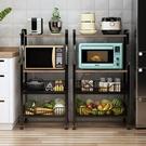 廚房落地多層微波爐烤箱置物架夾縫果蔬放菜收納架子多功能小推車 NMS 樂活生活館