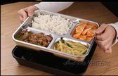 304不銹鋼保溫飯盒學生成人便當快餐盒分隔餐盤分格帶蓋密封雙層 後街五號
