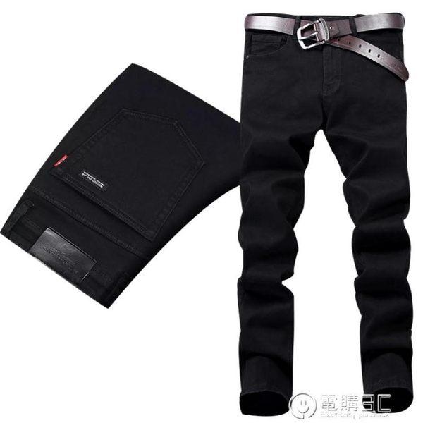 秋季彈力男士牛仔褲黑色秋冬修身直筒寬鬆商務休閒牛子褲子潮 至簡元素