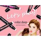 【贈品】Color deep 絲絨霧感氣墊唇釉筆(隨機顏色)