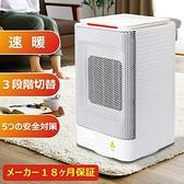 ZEEFO【日本代購】【最新改進版】暖風機電陶爐 電暖器2秒溫暖