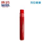 SUCCESS成功 NO.1290-C 紅色 全液式白板筆卡水 1支