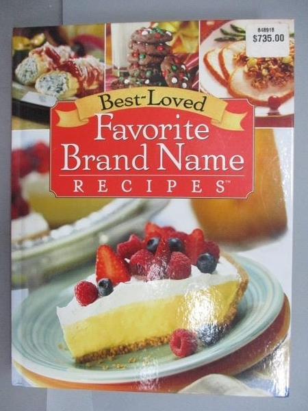 【書寶二手書T6/餐飲_ENL】Best-Loved Favorite Brand Name