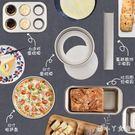 蛋糕模具套餐 烘焙工具烤箱西點餅干披薩新手烘培 XW1175【潘小丫女鞋】