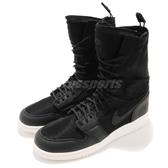 Nike 休閒鞋 Wmns Air Jordan 1 Explorer XX 黑 白 復古奶油底 喬丹1代 女鞋【ACS】 AQ7883-001