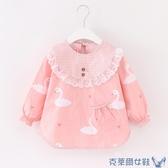 2020新款女寶寶純棉長袖吃飯衣防水防臟罩衣女童嬰幼兒反穿衣圍裙 快速出貨