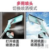 擦玻璃神器家用擦玻璃雙層伸縮桿噴水擦窗戶工具【極簡生活】