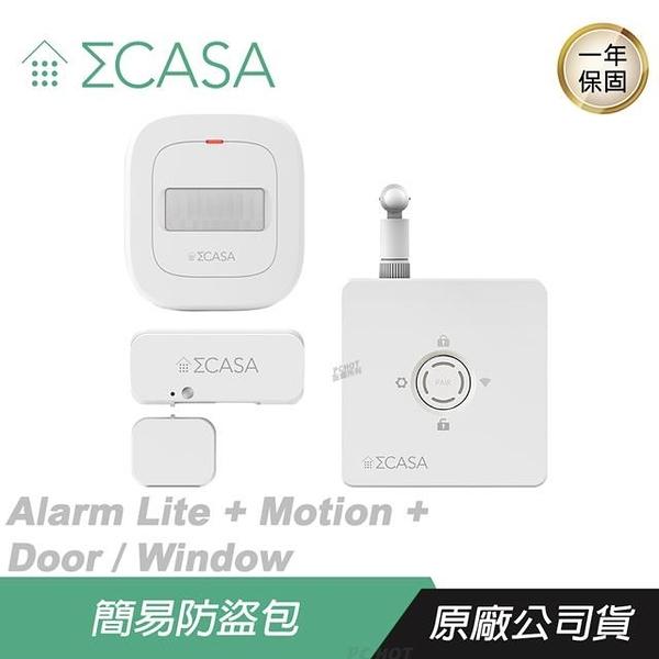 【南紡購物中心】Sigma Casa 西格瑪智慧管家 Alarm Lite 警報中央控制器+門窗感應器+動態感應器