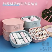 內衣收納家用床上抽屜式收納盒整理箱【極簡生活】