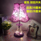 檯燈/夜燈臥室創意歐式簡約現代溫馨床頭燈...