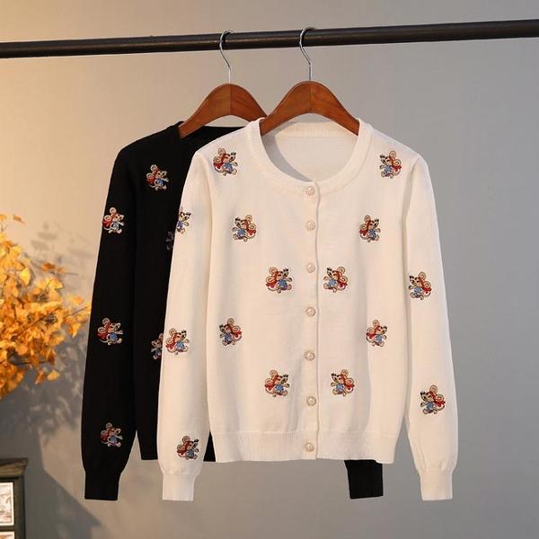 小清新設計感刺繡開衫黃金鼠針織外套修身秋冬季學院風上衣披肩潮 小山好物