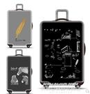 行李箱套行李箱保護套卡通耐磨拉桿旅行箱套防塵罩袋20/24/26/28/30寸 萊俐亞