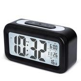 電子鬧鐘床頭多功能聰明鐘可愛兒童懶人貪睡靜音音樂爾碩數位3c