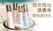 kosuiya168-fourpics-6a8bxf4x0173x0104_m.jpg