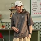 唐獅2020夏季新款短袖衛衣男半袖五分袖連帽t恤寬松學生薄款 快速出貨