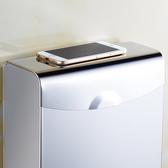 手紙盒不銹鋼衛生間紙巾盒免打孔廁所衛生紙盒廁紙盒防水擦手紙盒 潮流館