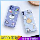 貓咪日常 OPPO Realme6 6i Realme C3 XT Realme5 pro 透明手機殼 療育喵星人 保護殼保護套 空壓氣囊殼