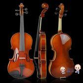 小提琴 優音小提琴手工實木成人初學者兒童練習專業考級入門大學生用樂器T 多色