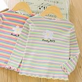 女童長袖T恤衫2020秋裝新款兒童花邊領2-6歲女寶寶洋氣套頭打底衫 怦然心動