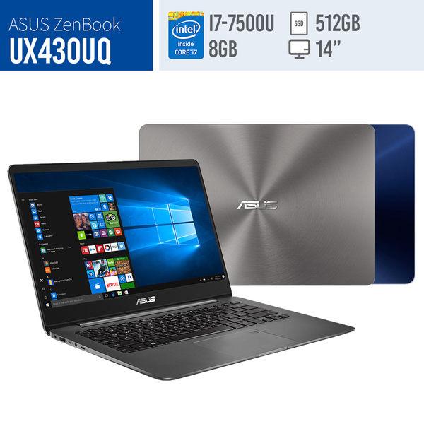 福利品ASUS/UX430UQ/14.0FHD/i7-7500U/8G/512G SSD/NV940 2G(石英灰/皇家藍)