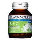 【預購』BLACKMORES 澳佳寶 B群加C 60粒【瑞昌藥局】016563 維生素B、C