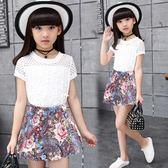 童裝夏裝2018新款女童套裝兒童裙子兩件套夏季短袖中大童休閒套裝 全館免運 八折嚴選鉅惠