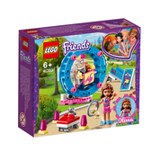 LEGO樂高 FRIENDS 41383 奧麗薇亞的倉鼠遊樂場 積木 玩具