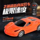 兒童玩具遙控車漂移超大無線蘭博汽車男孩電動賽車模型兩通車玩具【快速出貨】